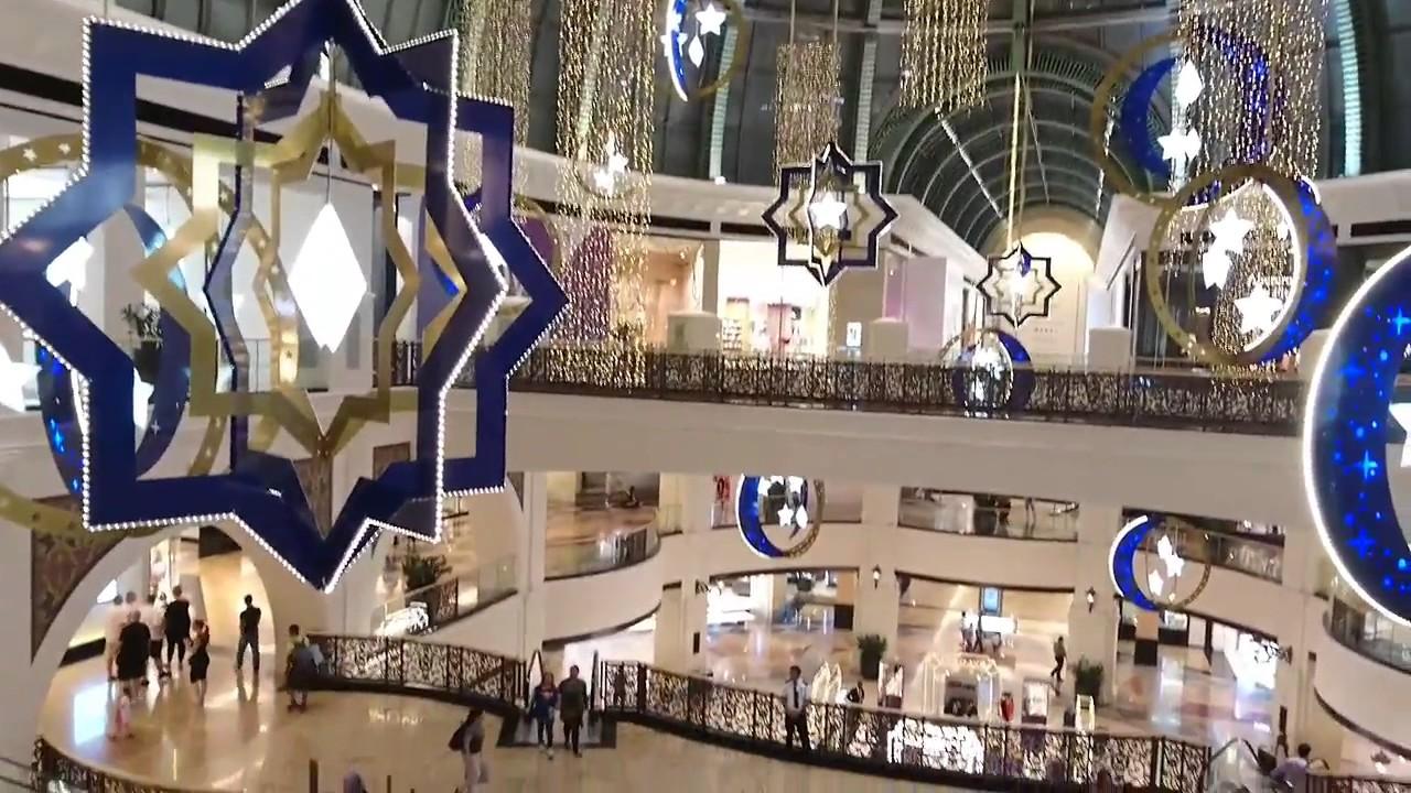 Ramadan decorations at moe youtube for Dekorasi lebaran hotel