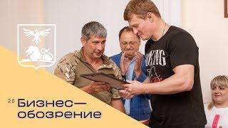 Александр Поветкин приехал поздравить юных победителей