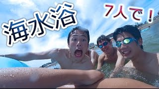 夏だ!海水浴だ!フィッシャーズだ!