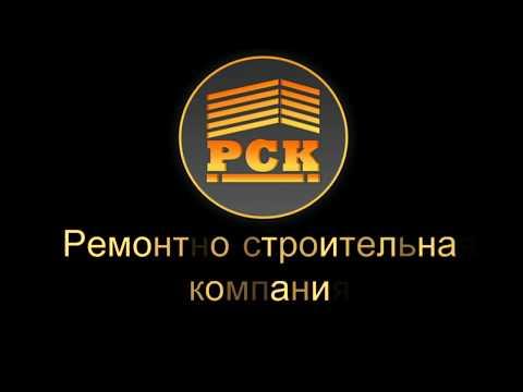 КП Северный Кавказ