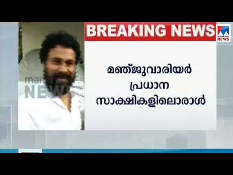 Dileep named eighth accused, Manju Warrier witness: details of charge sheet out