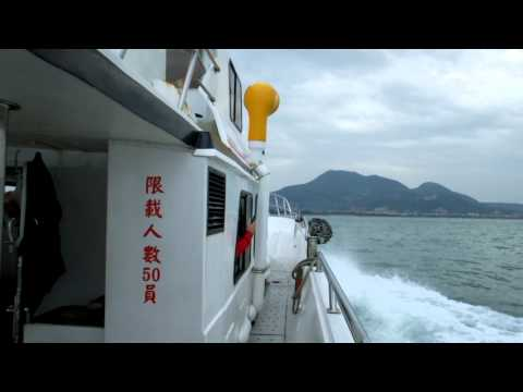 Tamsui River Ferry - cool Diesel sound