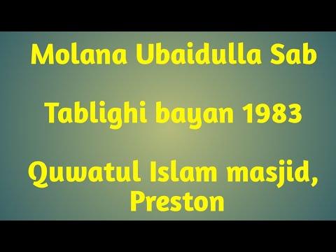 Nizamuddin Markaz - Molana Ubaidullah Sahib Balyaawi - ***Rare bayan****
