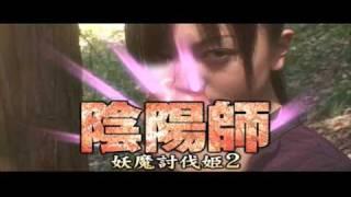 安藤希 『陰陽師妖魔討伐姫2』 テレビCM 安藤希 検索動画 21