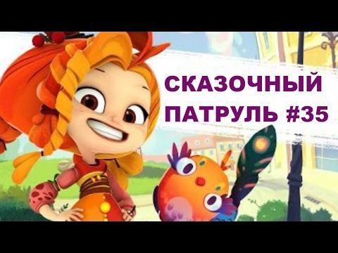 Смотреть сериал Наркомовский обоз онлайн. Все серии. - eTVnet