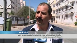 تونس:  نقابة الصحافيين و منظمات الاجتماعية تحذر من خطر الصحافة الصفراء وعدم تدخل الحكومة لردعها