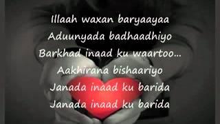 Somali Lyrics Karaoke Beerku qeybsamo