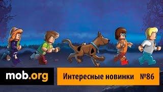 Интересные Андроид игры - №86