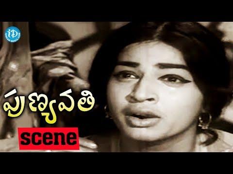 Punyavathi Movie Scenes - Chitra Becomes Pregnant || NTR || S V Ranga Rao || Sobhan Babu