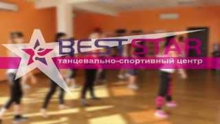 Best Star-танцы в Ростове. Открытые уроки 4.08. Choreo by Katy Rush.