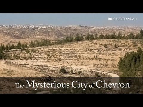 The Mysterious City of Chevron