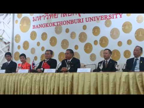 BTU-Huaqiao University's MOU on Chinese Language Institute for ASEAN