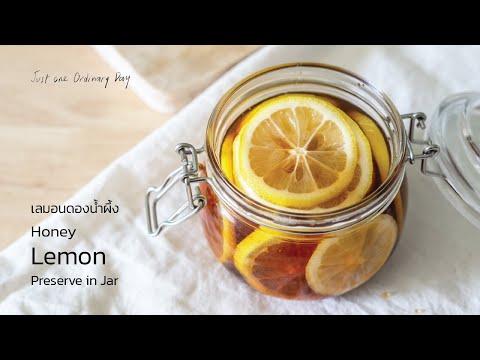 Cooking | (EN/ไทย) Honey Lemon Preserve in Jar 🍋🐝 เลมอนดองน้ำผึ้ง
