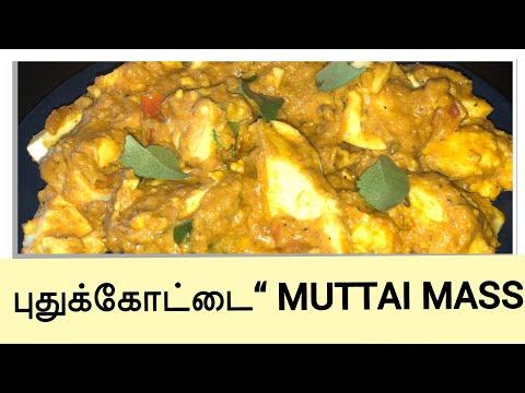 Pudukkottai MUTTAI MASS recipe| #MuttaiMass #AustraliaTamilVLOG| Australia Tamil Express