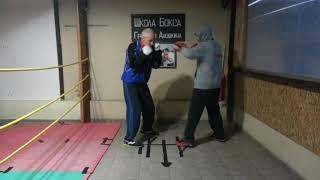 Школа бокса Геннадия Аношкина. Урок 29: Длина шага при уклоне вправо.
