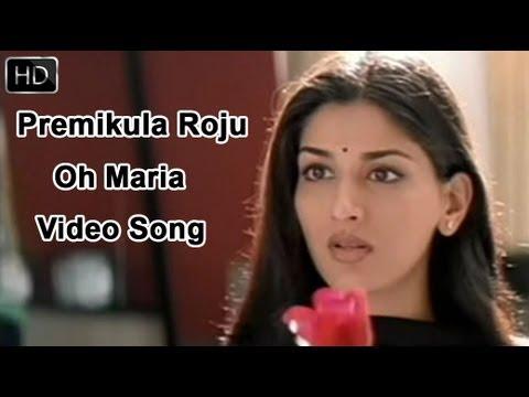 Premikula Roju Movie | Oh Maria Video Song | Kunal, Sonali Bendre, Ramba