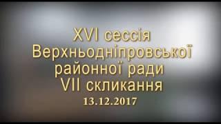 видео В КПК внесені чергові зміни. Ескпериза та юрисдикція повернуті в попередній стан