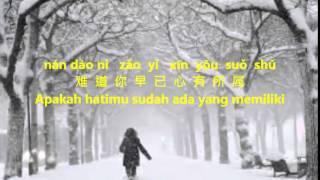 冰吻 ( Bing Wen )