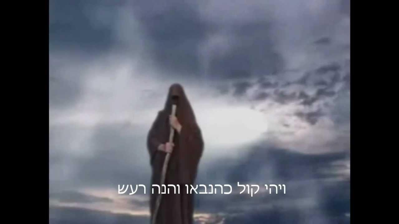 עמיר בניון חזון יחזקאל (קליפ דינאמי) Amir Benayoun