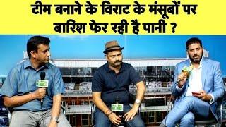 🔴LIVE: Aaj Ka Agenda: क्या बारिश बन रही है Team India की सबसे बड़ी Villian?
