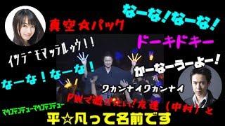 【文字起こし】杉田智和から水樹奈々への7つの質問がコア過ぎて、水樹奈...