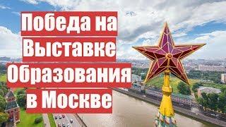 видео Австралия из Москвы на 2018 год