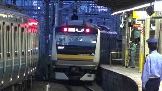 謎の発車メロディで川崎駅を出発する南武線下りE233系
