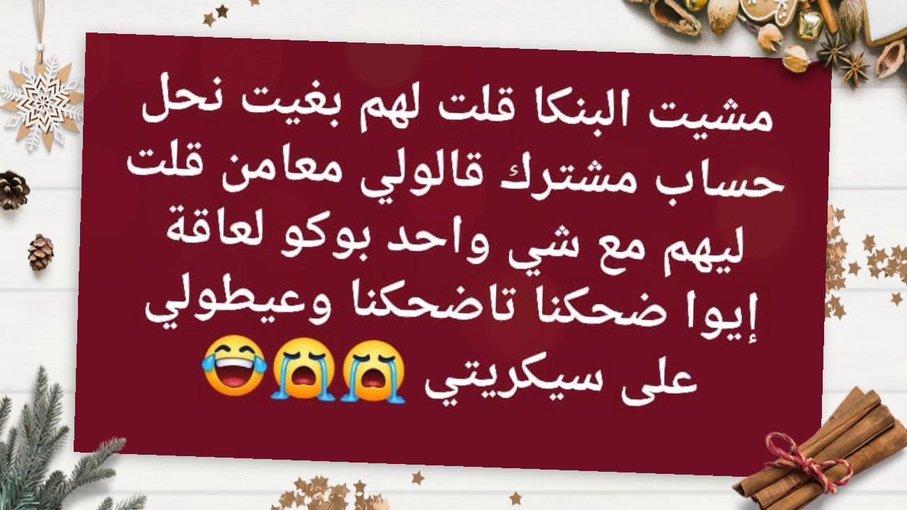 نكت مغربية مضحكة 4 Youtube