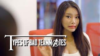 Types of Bad Teammates