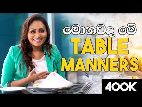 Table Manners | Pink Room 💕 EP 21 | #tablemanners #Sinhalatutorial
