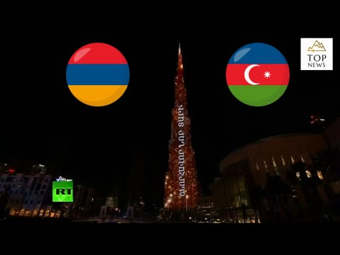 Флаги Армении и Азербайджана на небоскребе Бурдж-Халифа в Дубае
