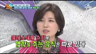 [예능]나는몸신이다_71회