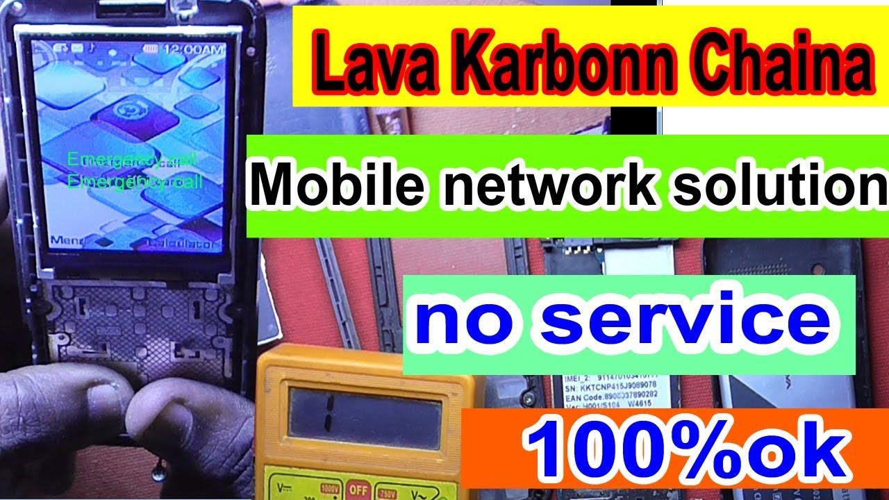 Lava mobile network problem solution no service emergency calls lava mobile network problem solution no service emergency calls no signal not registered spiritdancerdesigns Images