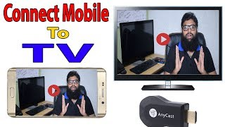 Connect television to phone | How to connect your phone to your television | Switch your phone to tv