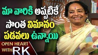 Senior Actress K.R Vijaya About Her Husband | Open Heart with RK | ABN Telugu
