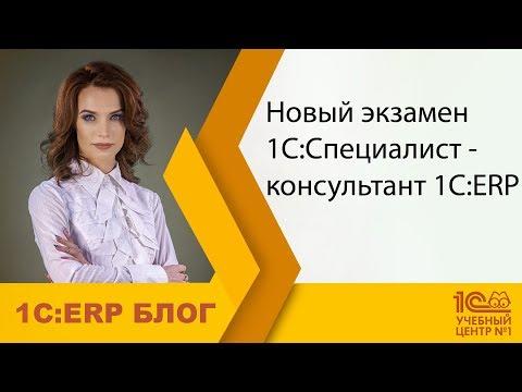 Курсы 1С в 5 районах Петербурга, обучение 1С