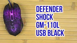 Распаковка Defender Shock GM-110L USB Black