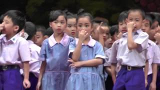 Finale การแสดงประจำปี 2557 สาธิต มศว ประสานมิตร ( ฝ่ายประถม )
