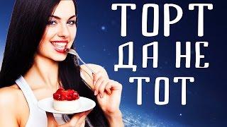 Как нас обманывают в рекламе. 10 Уловок фотографов еды