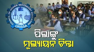Matric Non-Performers Losing Sleep Over Odisha Govt's Evaluation Criteria For Plus II