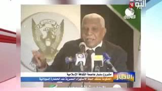 اليمن اليوم 15 7 2017