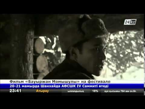 Фильм «Бауыржан Момышулы» признан лучшим в номинации «Защитники Москвы»