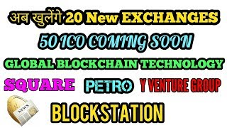 CRYPTO NEWS #167 || SQUARE, GBT, Y VENTURE, PETRO, 20 NEW EXCHANGES COMING, 50 ICO, BLOCKSTATION