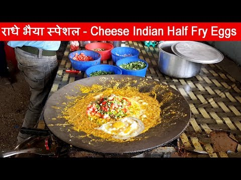 Indian Half Fry Eggs-Radhey Bhaiya Special || Butter & Cheese Omelette || Surti Egg Dish Recipe