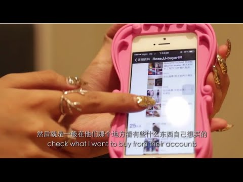 WATCH: Digital Habits of the Travelling Chinese Consumer