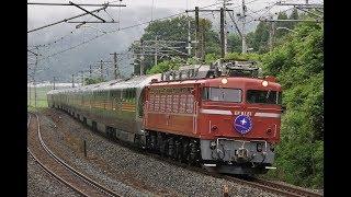 青い森鉄道 EF81形+E26形 9011レ「カシオペア紀行」 苫米地~北高岩 2019年6月30日