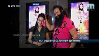 Ram rahim, honeypreet had illicit relations: ex-husband | mathrubhumi news|crime news