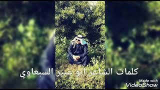 ربابة عتابة و نايل الفنان غزوان العبيدي ٢٠٢١