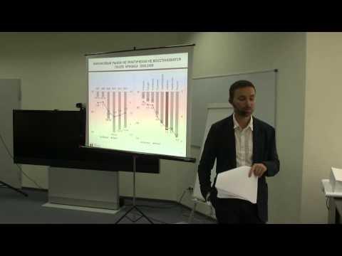 Международные индексы. Индекс глобальной конкурентоспособности, г. Киев - 30.08.2013 г.