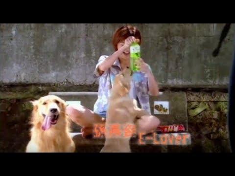 孫燕姿 Sun Yan-Zi - E-Lover (華納 Official 官方完整版MV)
